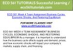 eco 561 tutorials successful learning 25