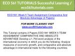 eco 561 tutorials successful learning 30