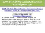 econ 545 genius successful learning econ545genius 12