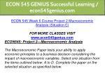 econ 545 genius successful learning econ545genius 23