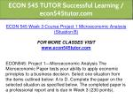econ 545 tutor successful learning econ545tutor 10