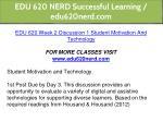 edu 620 nerd successful learning edu620nerd com 4