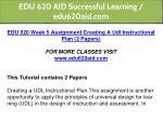 edu 620 aid successful learning edu620aid com 9