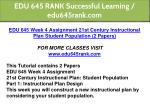 edu 645 rank successful learning edu645rank com 10
