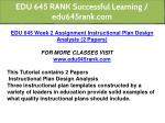 edu 645 rank successful learning edu645rank com 4
