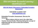 edu 645 rank successful learning edu645rank com 6