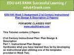edu 645 rank successful learning edu645rank com 7