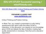 edu 695 study successful learning edu695study com 10