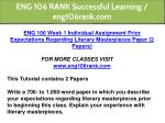 eng 106 rank successful learning eng106rank com 2
