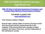 eng 106 rank successful learning eng106rank com 3