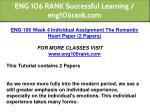 eng 106 rank successful learning eng106rank com 5