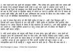3 4 5 best sexologist in jaipur online