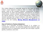 the calcite mineral is naturally mined