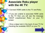 associate roku player with the 4k tv connect hdmi