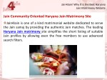 jain4jain why it is the best haryana jain 1