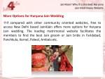 jain4jain why it is the best haryana jain 5