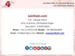 jain4jain why it is the best haryana jain 7