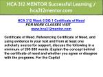 hca 312 mentor successful learning hca312mentor 14