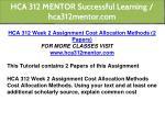 hca 312 mentor successful learning hca312mentor 6