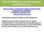 hca 312 mentor successful learning hca312mentor 8