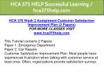 hca 375 help successful learning hca375help com 5