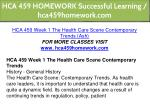 hca 459 homework successful learning 4