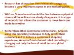 research has shown that omni channel strategy