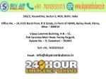 503 2 vasundhra sector 5 ncr delhi india office