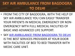 from the city of bagdogra with the help