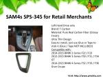 sam4s sps 345 for retail merchants