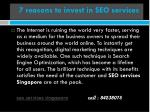 7 reasons to invest in seo services