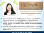 lucy peng ceo ant financial services alibaba