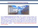 cheap finland dedicated server plan with complete