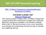 soc 110 cart successful learning 9
