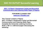 soc 110 outlet successful learning 13