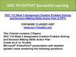 soc 110 outlet successful learning 16