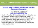 soc 262 homework successful learning 3