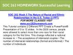 soc 262 homework successful learning 8