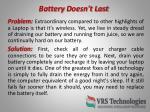battery d oesn t last