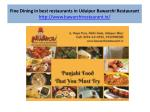 fine dining in best restaurants in udaipur bawarchi restaurant http www bawarchirestaurant in 6