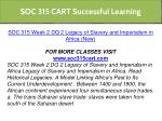 soc 315 cart successful learning 13