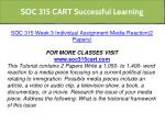 soc 315 cart successful learning 25