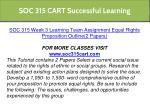 soc 315 cart successful learning 26
