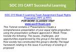 soc 315 cart successful learning 40
