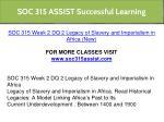 soc 315 assist successful learning 13