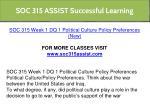 soc 315 assist successful learning 4