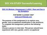 soc 416 study successful learning 2
