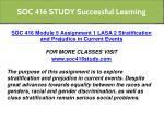 soc 416 study successful learning 4