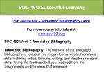 soc 490 successful learning 4