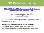 soc 490 successful learning 8